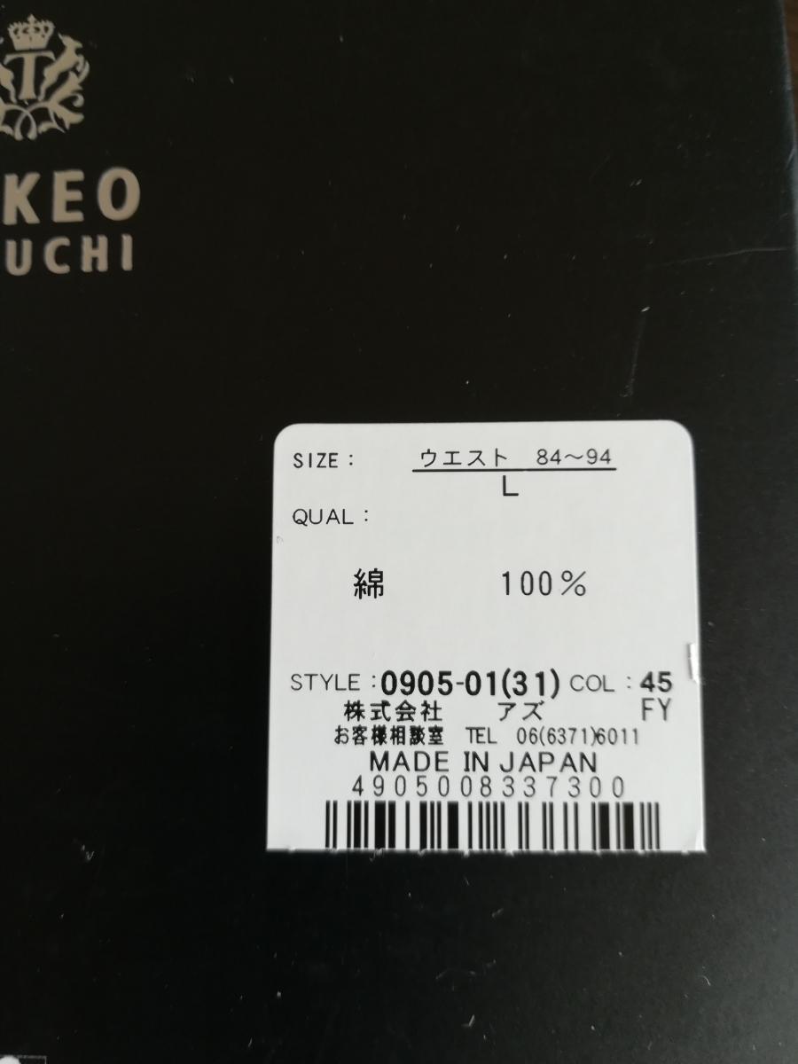 新品★タケオキクチ ボクサートランクス★TAKEO KIKUCHI Lサイズ_画像2