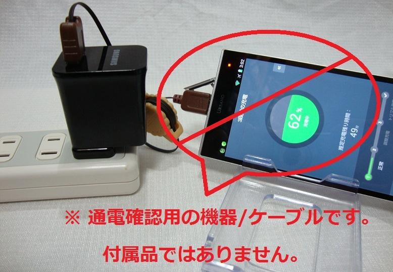 ◆即決有◆ NTT docomo SAMSUNG GalaxyTab用 5V/2A 純正充電器 USB ACアダプター SC01 /動作OK_画像4