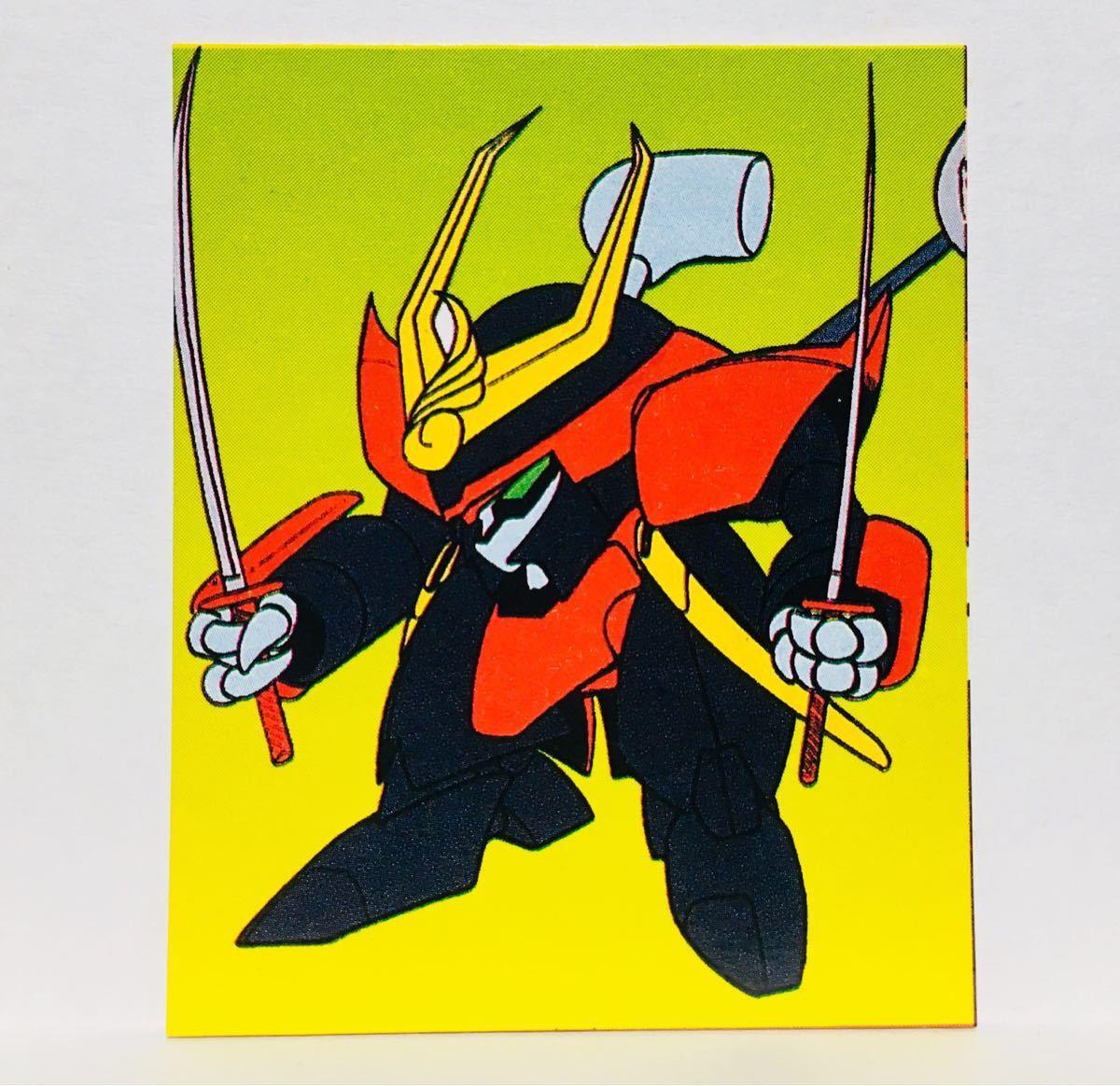◆ 魔神英雄伝ワタル カード ③⑧ 駄菓子屋 引き物 昭和 レトロ 当時物 ビンテージ 漫画 アニメ_画像1