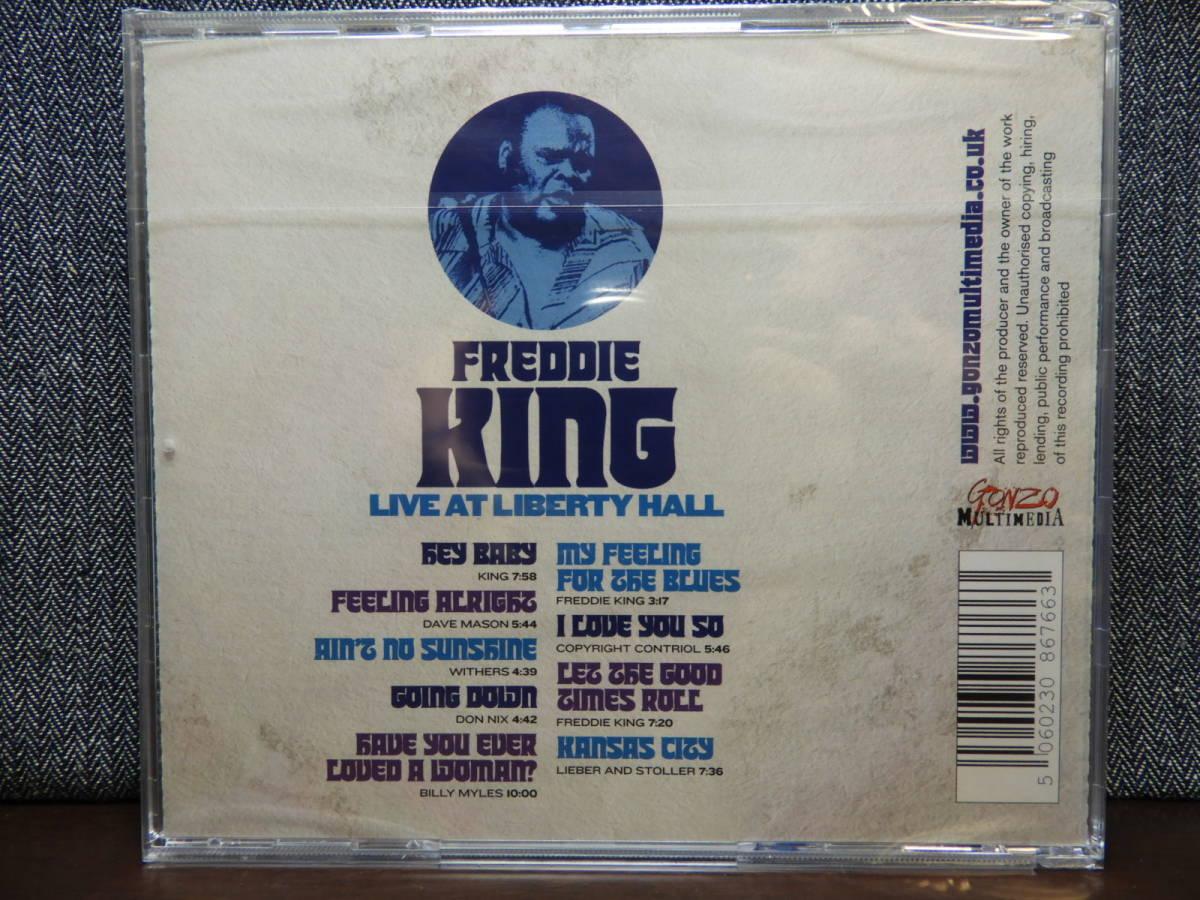 [新品CD] Freddy King フレディ・キング/Live At Liberty Hall 輸入盤_画像2