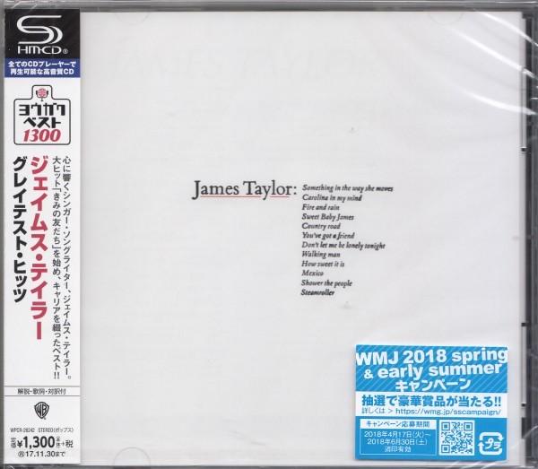 即決42【グレイテスト・ヒッツ / ジェイムステイラー(高音質・SHM-CD)~ヨウガク・ベスト盤!】未開封/新品(期間限定盤)_画像1