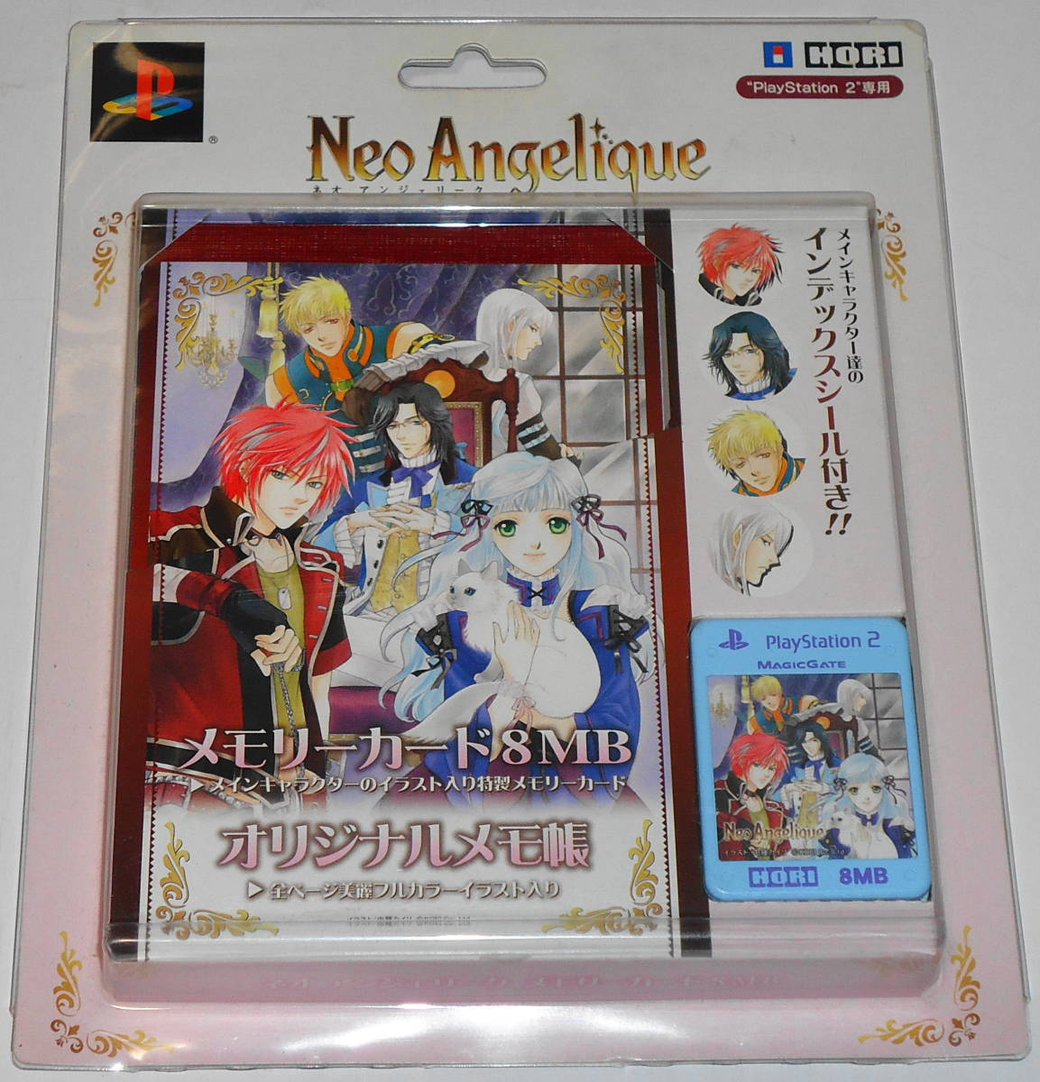 Free Shipping unused neo Angelique PS2 memory card 由羅 the full-color illustrations Notepad with seal completely limited production products