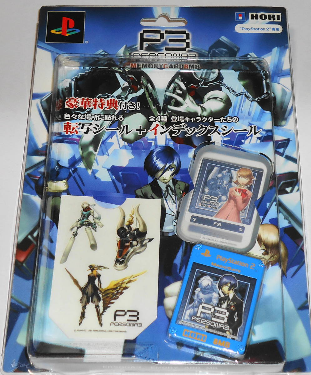 Free shipping new PS2 PERSONA3 persona the memory card transfer seal index seal with Soejima 成記