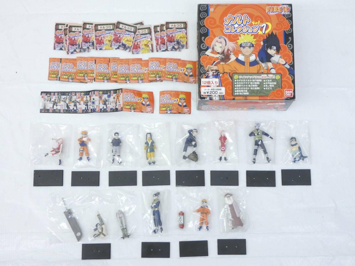 U604/【1円スタート 未開封】フィギュア NARUTO -ナルト- ナルトコレクションVol.1 12個セット 箱付き