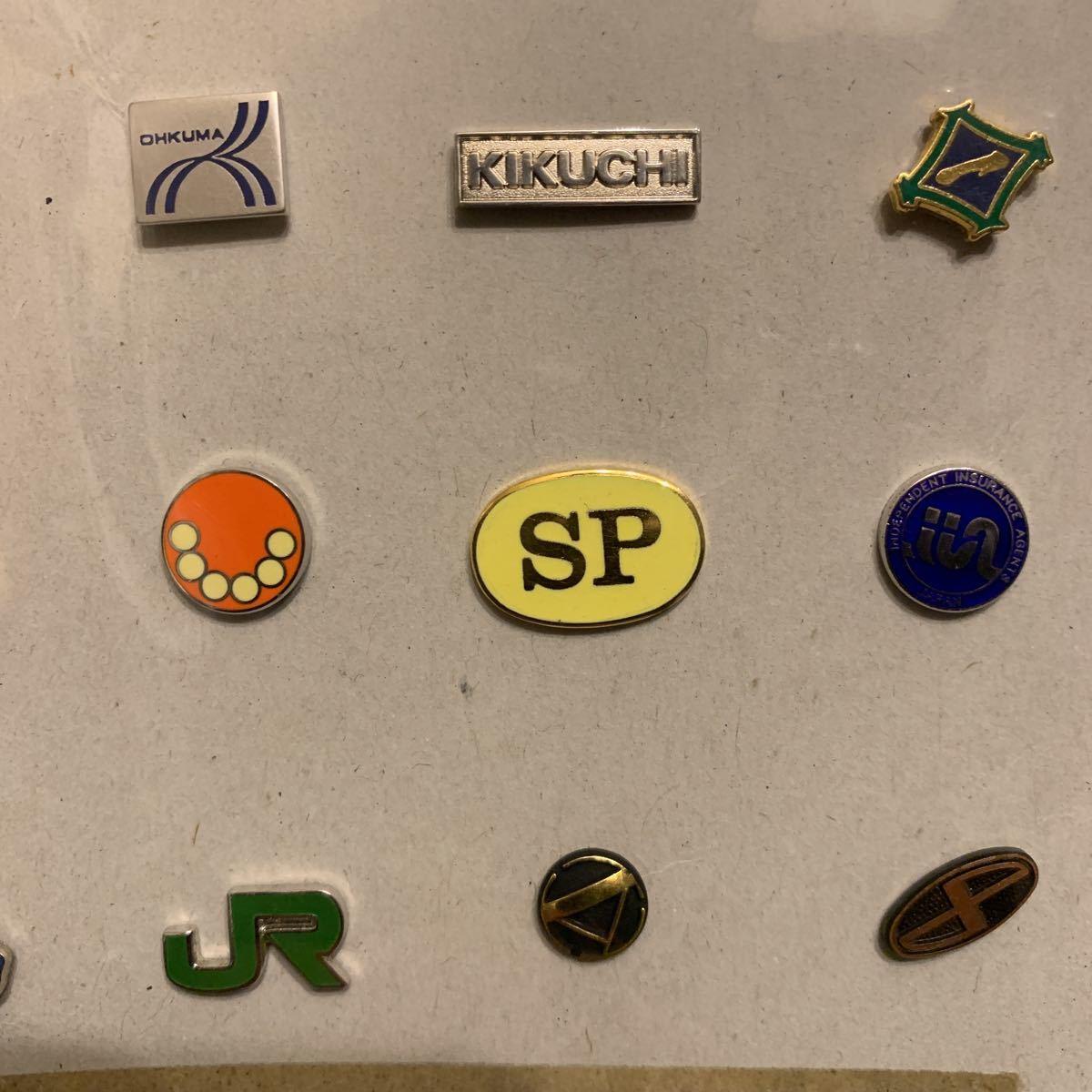 貴重 JR東日本、かんぽ、Purinaなど ピンバッジセット ピンズ 非売品 社章 襟章 レトロ 昭和_画像8