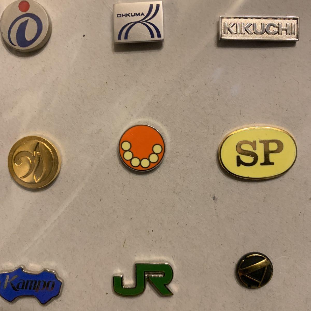 貴重 JR東日本、かんぽ、Purinaなど ピンバッジセット ピンズ 非売品 社章 襟章 レトロ 昭和_画像5