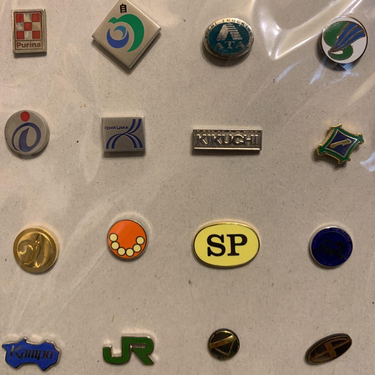 貴重 JR東日本、かんぽ、Purinaなど ピンバッジセット ピンズ 非売品 社章 襟章 レトロ 昭和_画像4