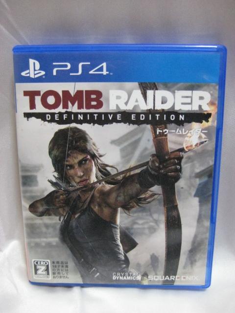 送料込!PS4ソフト「TOMB RAIDER(トゥームレイダー)」シリーズ3本含む、合計6本セット 中古_画像3