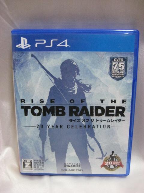 送料込!PS4ソフト「TOMB RAIDER(トゥームレイダー)」シリーズ3本含む、合計6本セット 中古_画像4