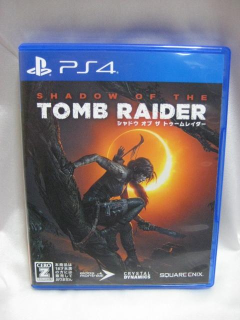 送料込!PS4ソフト「TOMB RAIDER(トゥームレイダー)」シリーズ3本含む、合計6本セット 中古_画像5