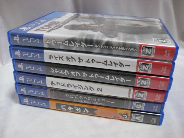 送料込!PS4ソフト「TOMB RAIDER(トゥームレイダー)」シリーズ3本含む、合計6本セット 中古_画像2