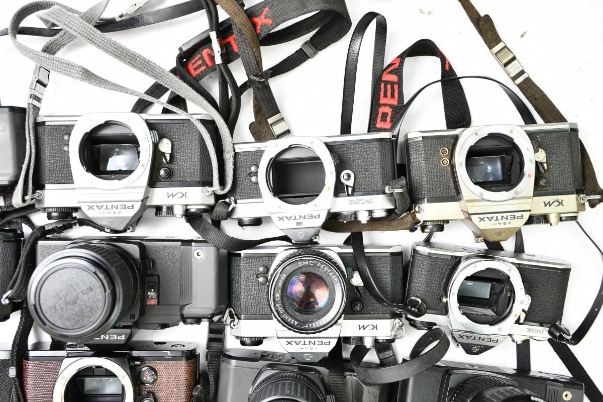 S12 #1 オリンパス ペンタックス コンタックス 等 OM20 XR500 KM Penta A3 FX-3 他 一眼レフカメラ レンズ まとめ まとめて 大量 セット_画像4
