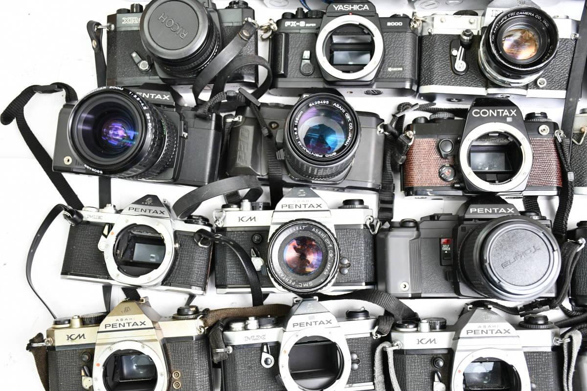 S12 #1 オリンパス ペンタックス コンタックス 等 OM20 XR500 KM Penta A3 FX-3 他 一眼レフカメラ レンズ まとめ まとめて 大量 セット_画像3