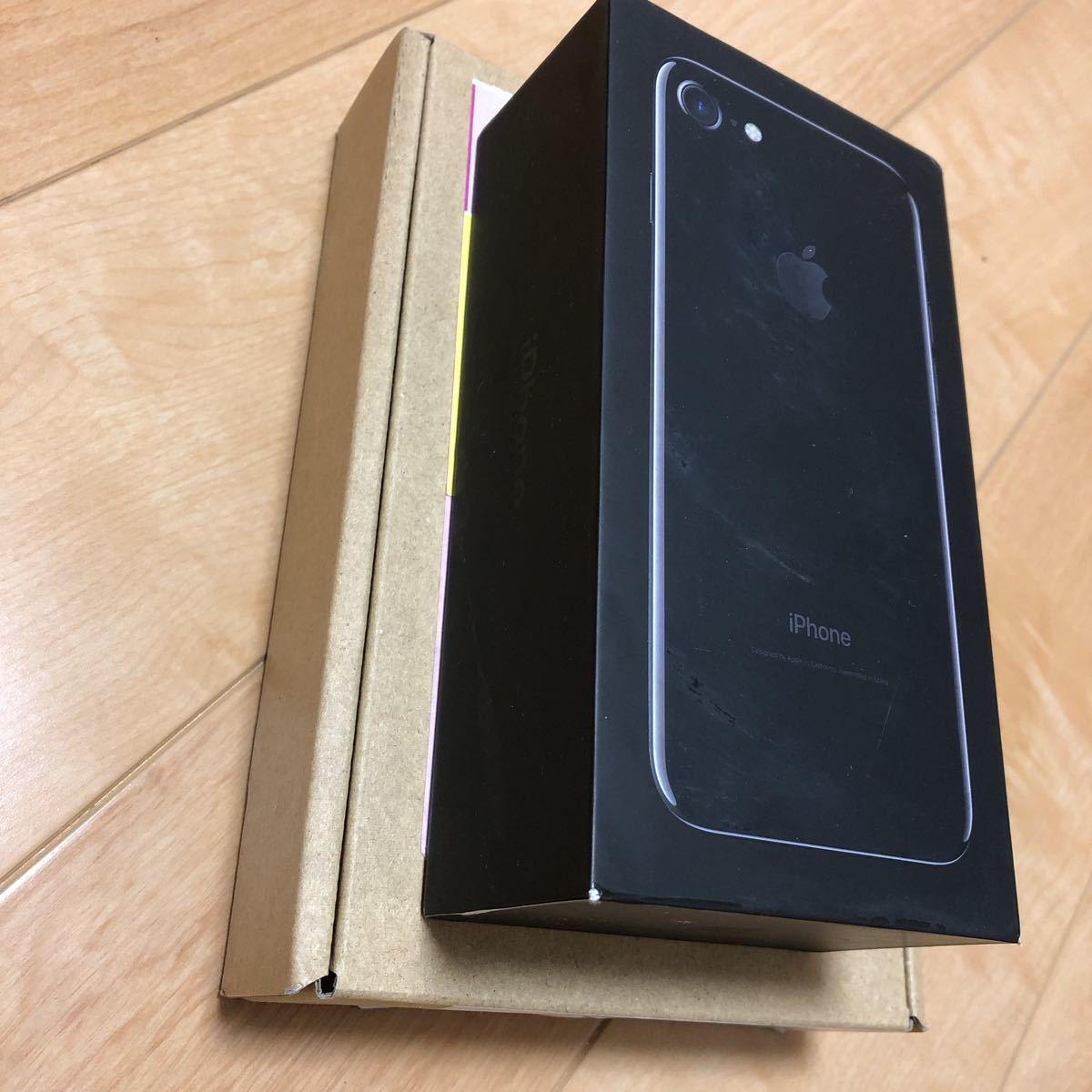 未開封新品アップルiPhone7 128GB JET BLACK 国内版SIMフリー SIMロック解除 利用制限○ 2019年5月までApple正規保証付き iPhone8前モデル