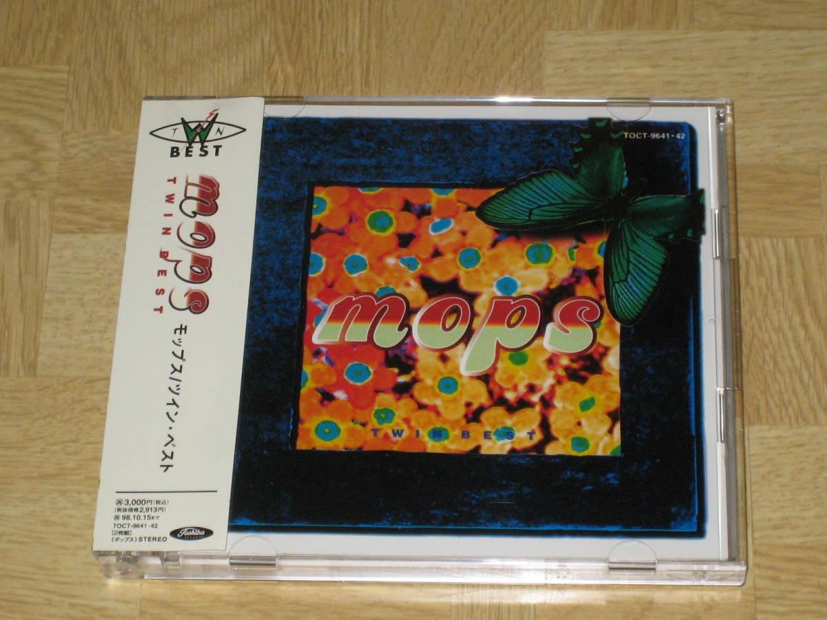 ■CD/2枚組「ザ・モップス ツイン・ベスト」帯付/ベストアルバム/BEST/The Mops/鈴木ヒロミツ/星勝■