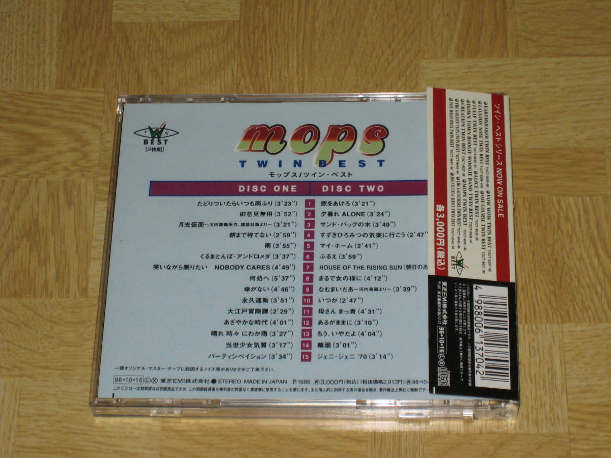 ■CD/2枚組「ザ・モップス ツイン・ベスト」帯付/ベストアルバム/BEST/The Mops/鈴木ヒロミツ/星勝■_画像2