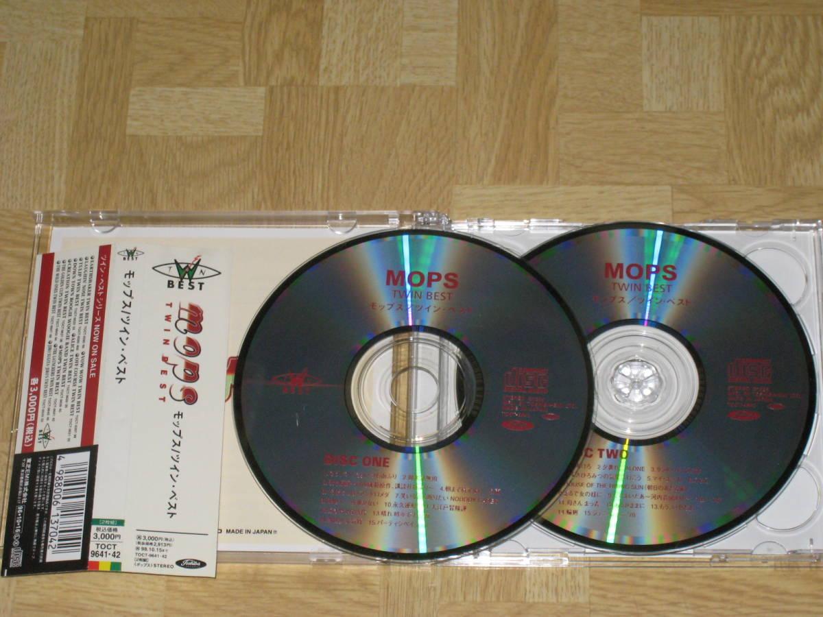 ■CD/2枚組「ザ・モップス ツイン・ベスト」帯付/ベストアルバム/BEST/The Mops/鈴木ヒロミツ/星勝■_画像3