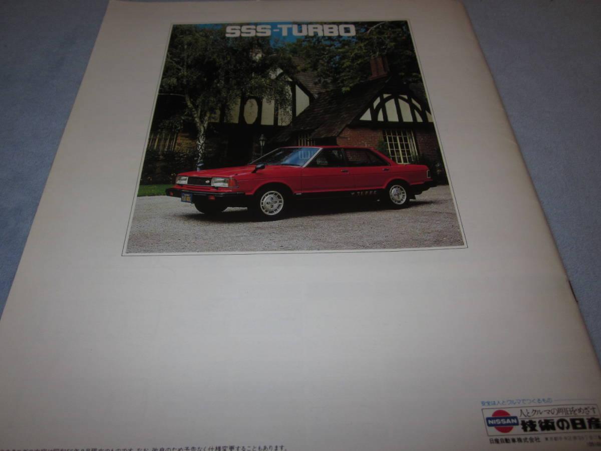 旧車カタログ 日産 NISSAN ダットサン DATSUN ブルーバード 910型 J910 38ページのカタログ 1981年 昭和56年 F001-40_画像2