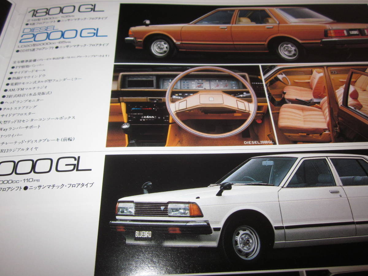 旧車カタログ 日産 NISSAN ダットサン DATSUN ブルーバード 910型 J910 38ページのカタログ 1981年 昭和56年 F001-40_画像3