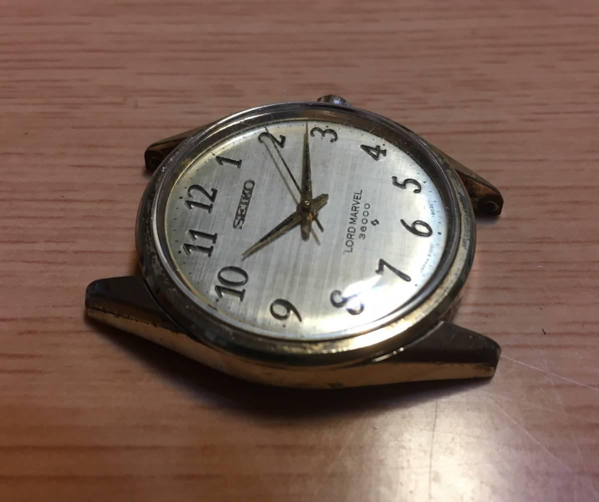 セイコー 機械時計ロードマーベル中古現状品