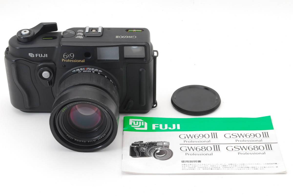 【美品】富士フィルム FUJIFILM GW690 III Professional 6x9 EBC 90mm F3.5 フジフィルム