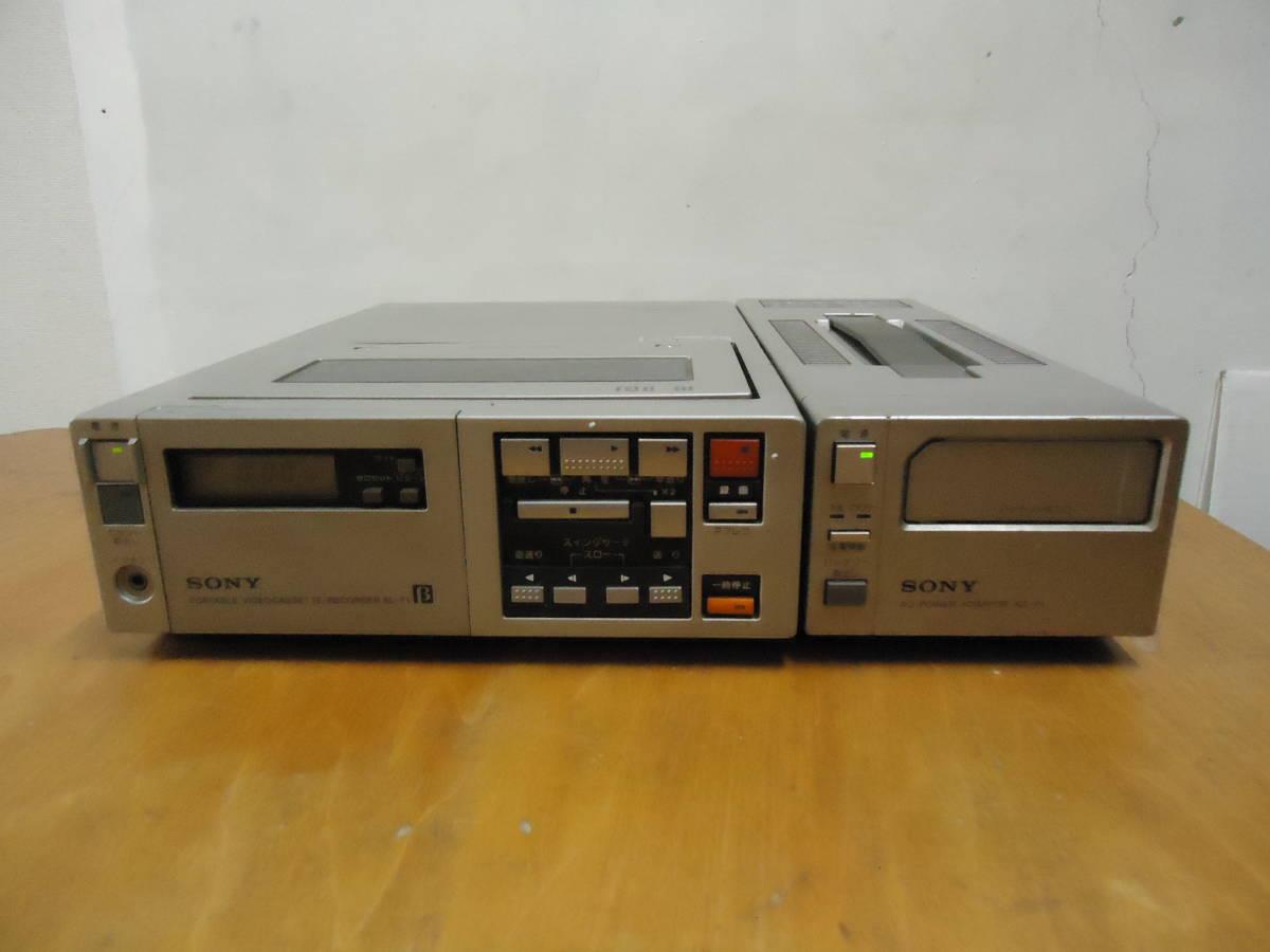 SONY Betamax ポータブル ビデオデッキ SL-F1 ジャンク品