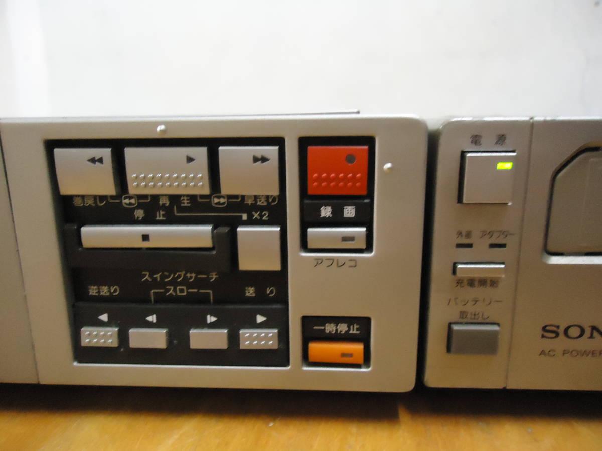 SONY Betamax ポータブル ビデオデッキ SL-F1 ジャンク品_画像2