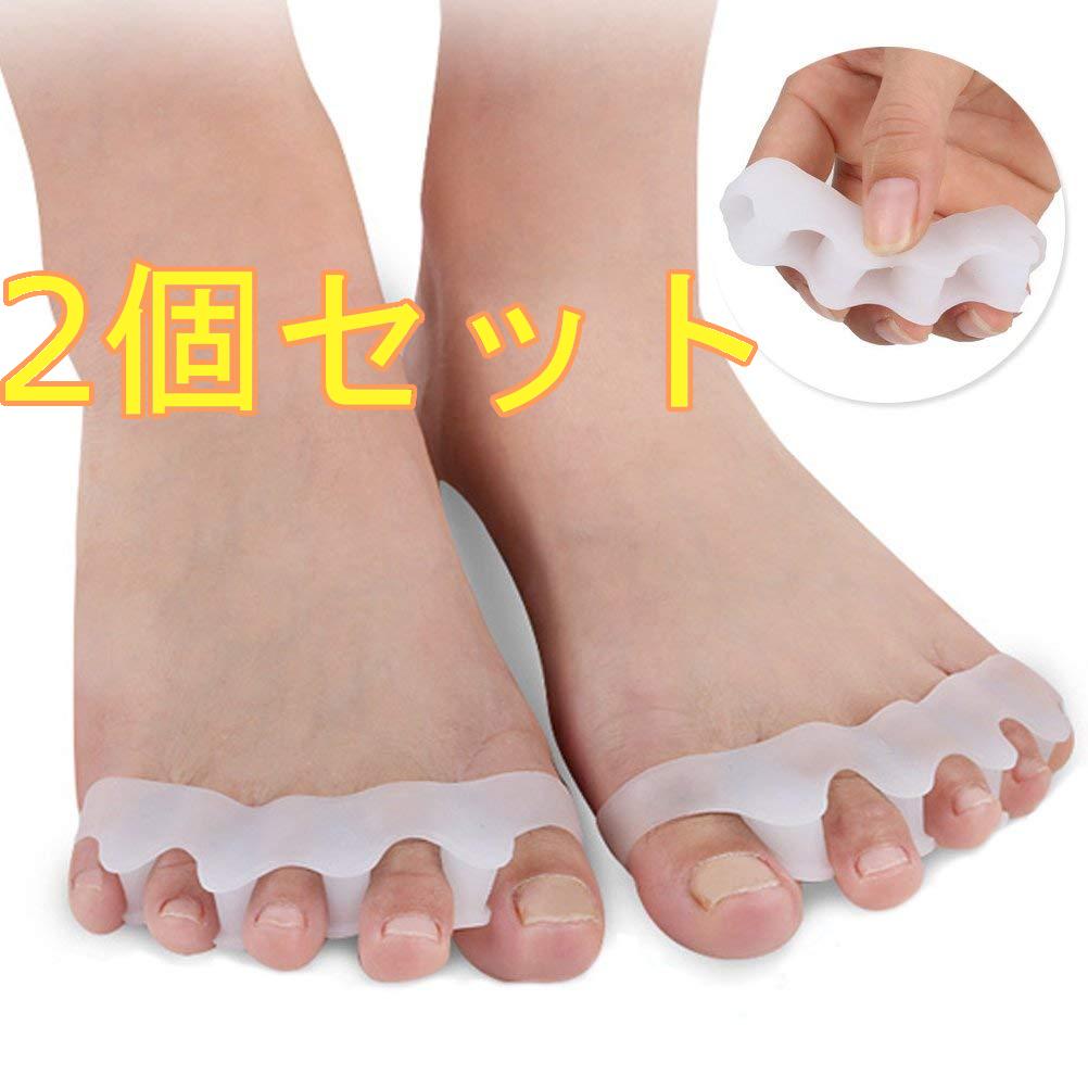 ♪♪足指 サポーター 2個セット 5本指タイプ 高品質シリコン 外反母趾対策 足指矯正パッド 男女兼用 フットケア♪♪(0)_画像2