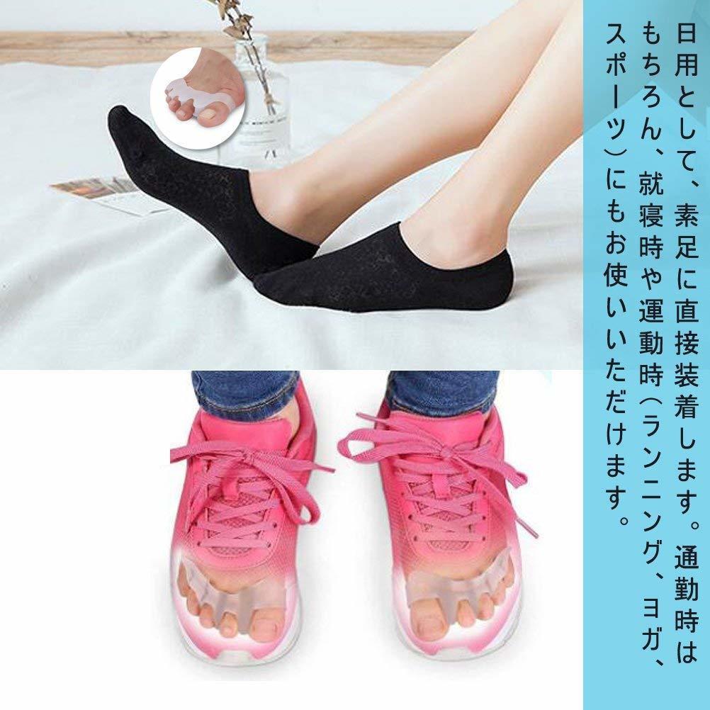 ♪♪足指 サポーター 2個セット 5本指タイプ 高品質シリコン 外反母趾対策 足指矯正パッド 男女兼用 フットケア♪♪(0)_画像6