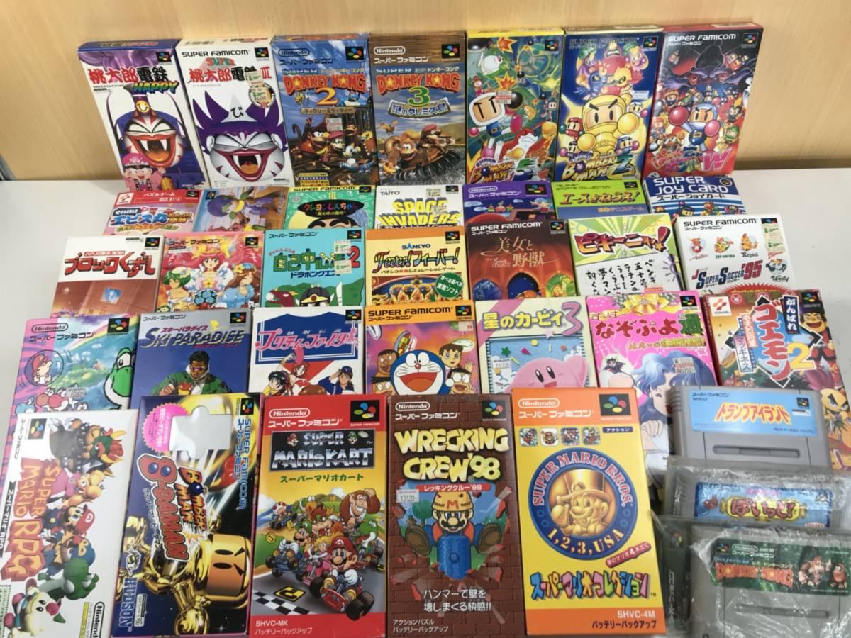 (124)スーパーファミコン スーファミ ソフト 大量セット ドンキーコング ボンバーマン マリカー ぷよぷよ 箱付 美品_画像1