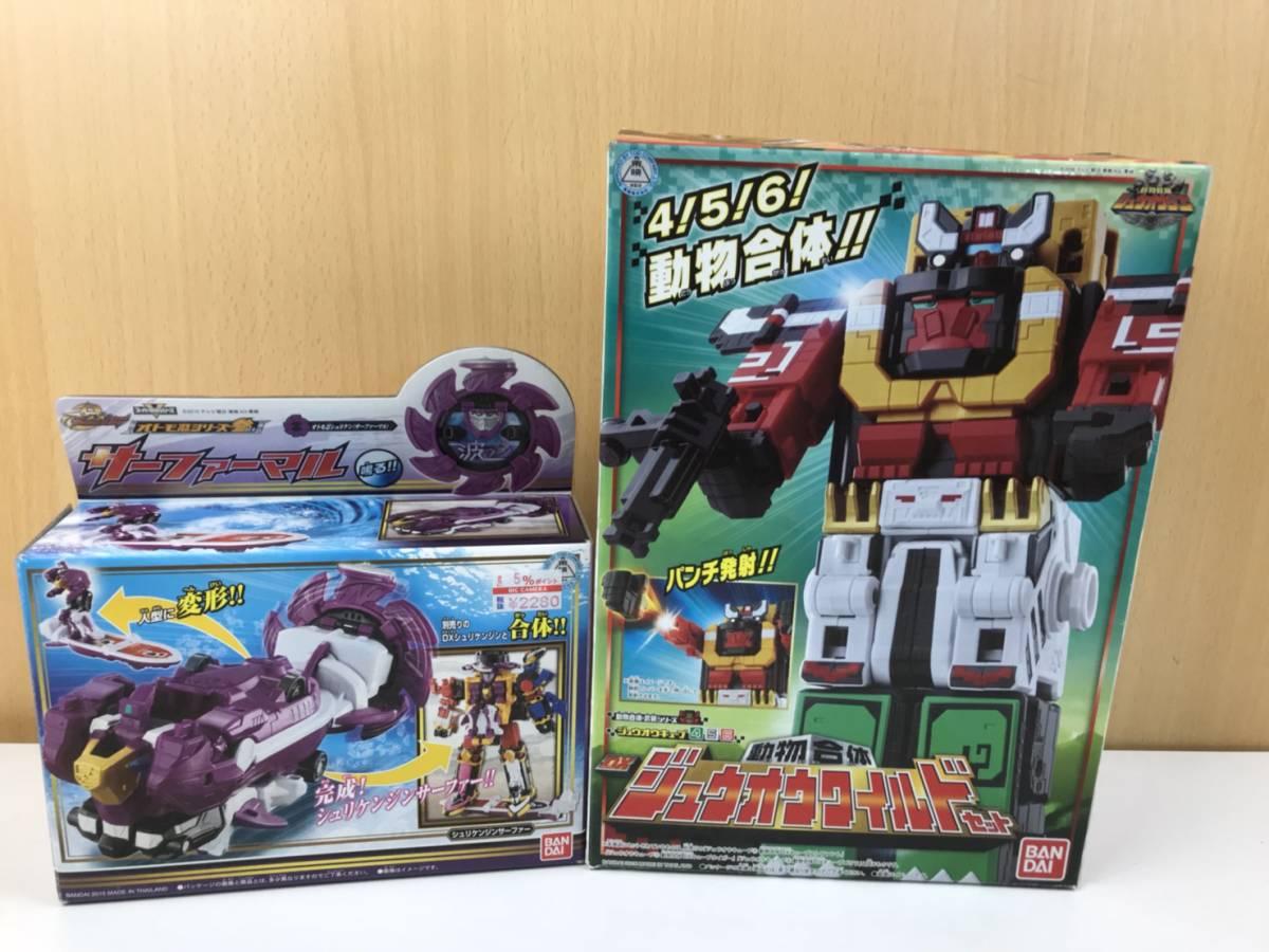 (170) ニンニンジャー オトモ忍サーファーマル ジュウオウジャー ジュウオウワイルド セット おもちゃ 新品未開封_画像1