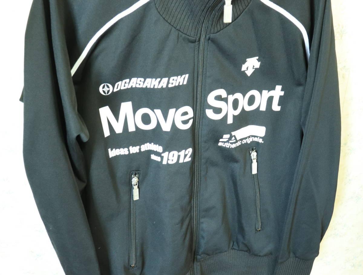 DESCENTE×OGASAKA SKI デサント オガサカ Move Sport トレーニングジャージ セットアップ 上下 黒 S_画像6