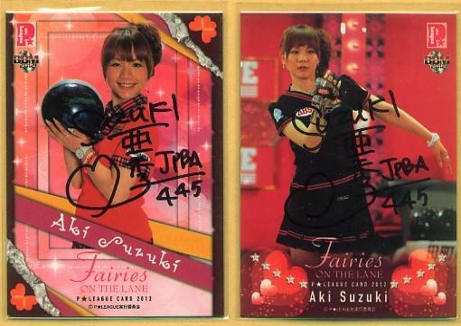 鈴木亜季 サイン カード 【BBM P★LEAGUE カードセット2012】 / 【プロボウラー】【ボウリング革命 Pリーグ トレカ】_画像1