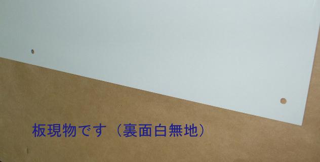シンプル看板 「飲料水」Lサイズ 工場・現場 屋外可(約H60cmxW91cm)_画像4