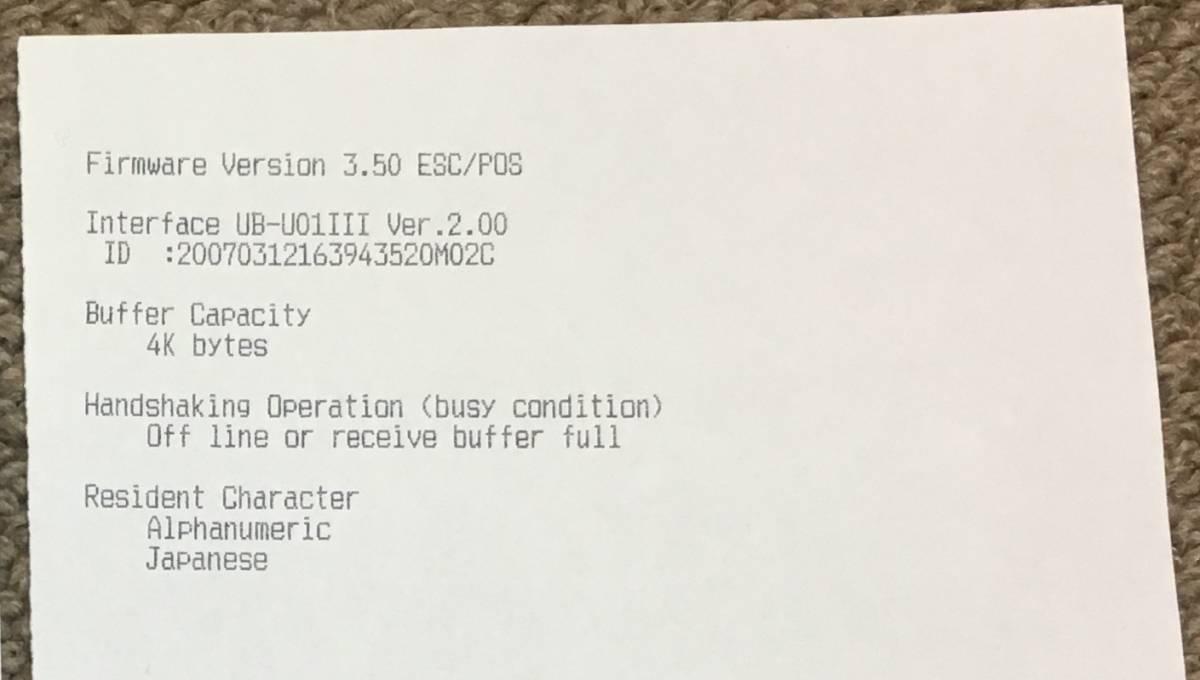 EPSON TM-U590 USB 小型水平ドットプリンタ 場所を取らず伝票印刷に最適_画像5