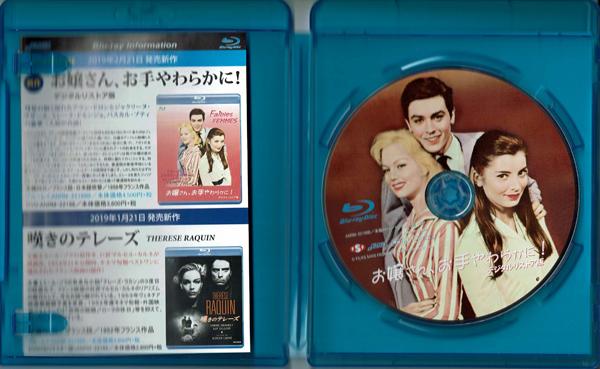 4ac232f60d7c 【Blu-ray】アラン・ドロン/お嬢さん、お手やわらかに!デジタルリストア版◇日本語吹替収録. 商品數量: :1