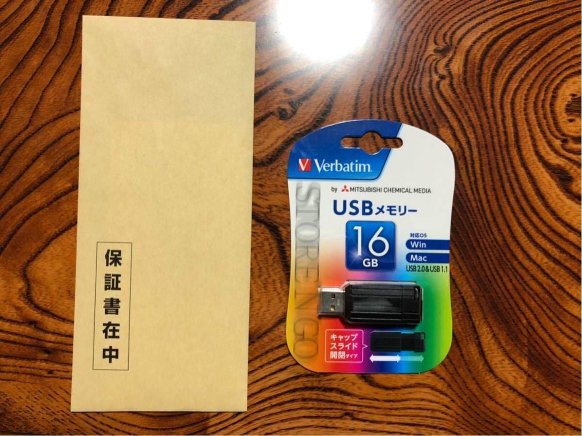 ヨドバシカメラ 夢のお年玉箱 14インチASUSノートパソコンoffice_画像3