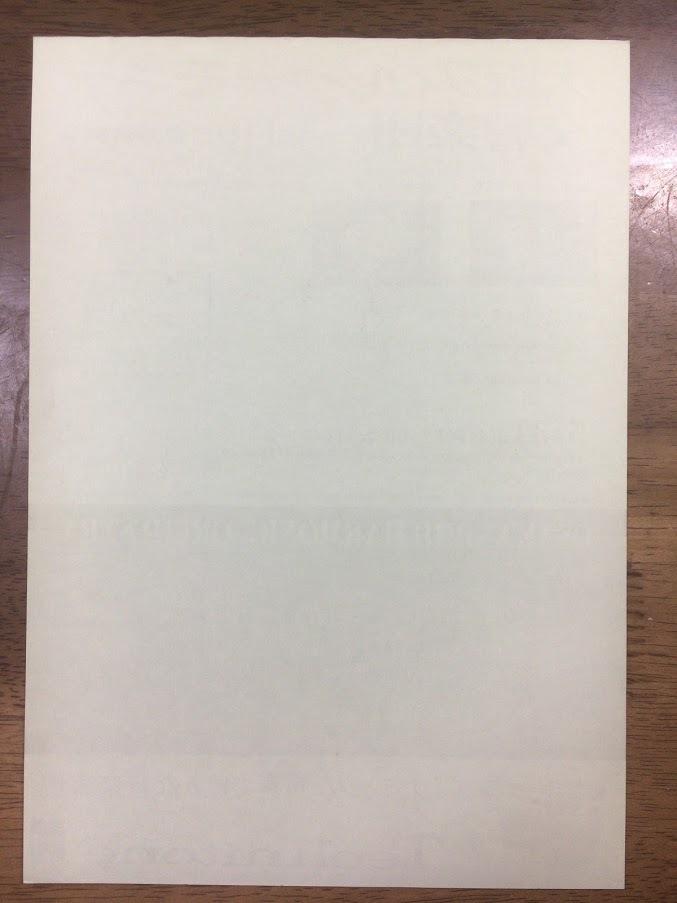 大阪フィル × 前橋汀子 第116回定期演奏会 チラシB5版 _画像2