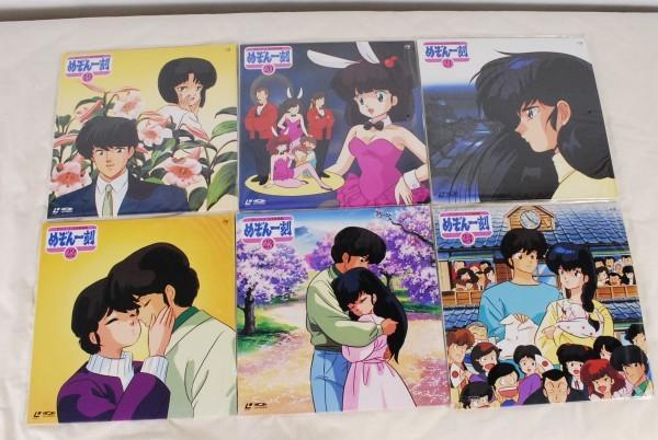 8174 めぞん一刻 TVシリーズ完全収録版 LD レーザーディスク Vol.1~24_画像9