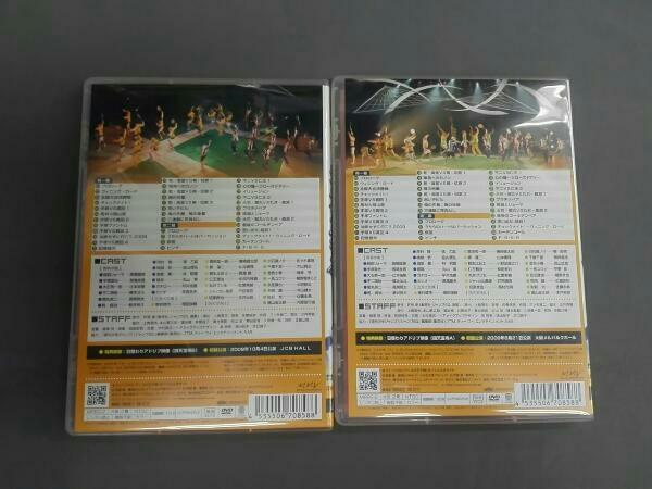 DVD ミュージカル テニスの王子様 The Final Match 立海 First feat.四天宝寺 FINAL BOX I_画像2