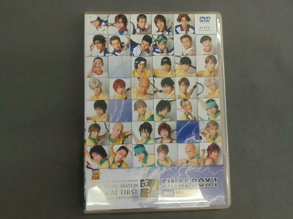 DVD ミュージカル テニスの王子様 The Final Match 立海 First feat.四天宝寺 FINAL BOX I_画像3