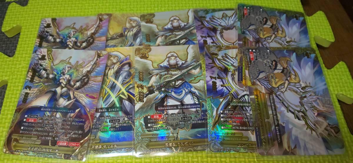 【送料無料】バディファイト シークレットパック 大天使竜 ガヴリール 5種セット を2セット