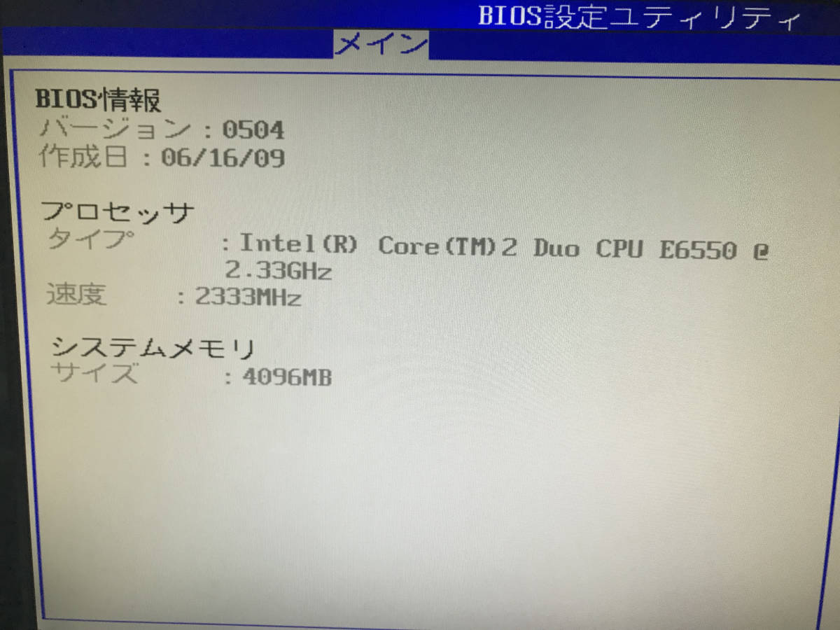 動作確認済み ASUS MAXIMUS II GENE LGA775 マザーボード_画像5