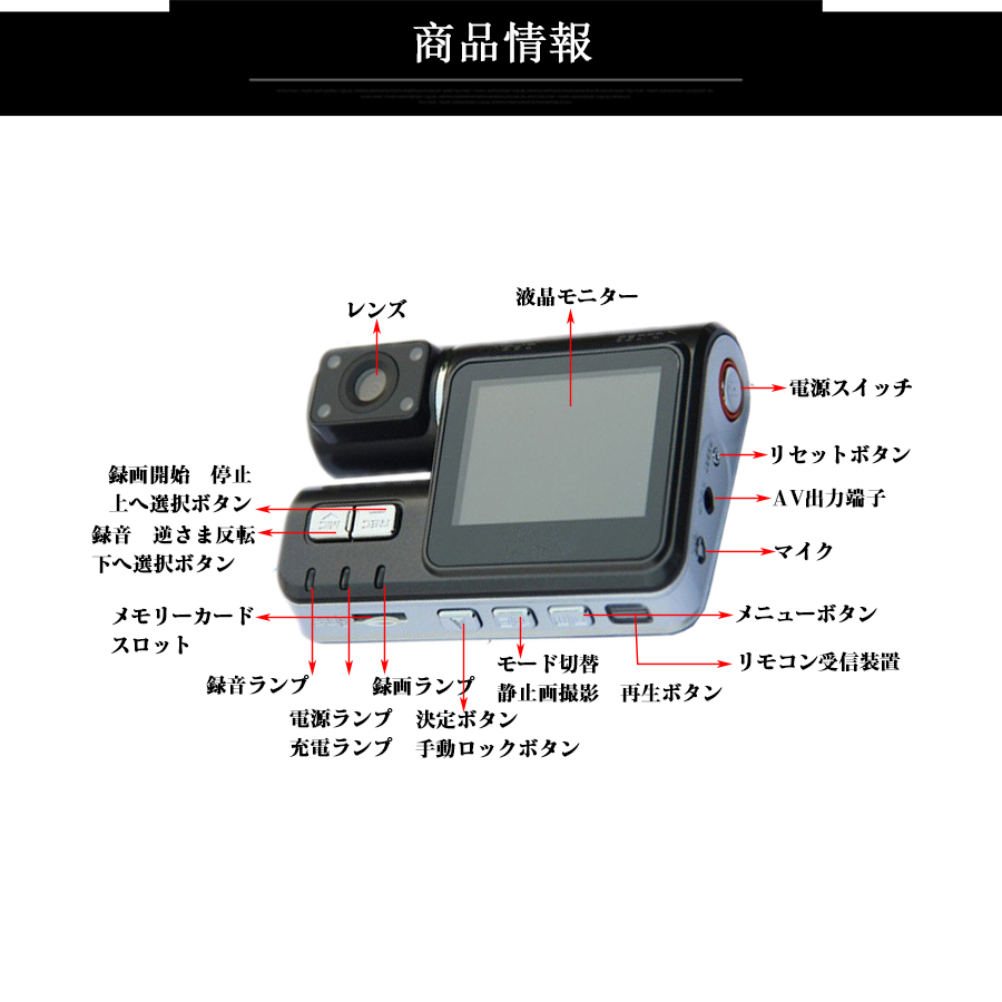 32GBメモリカード付ドライブレコーダー 1080P Full HD高画質 2カメラ 前後同時録画 Gセンサー機能付き 高画質 動体検知 上書き録画_画像4