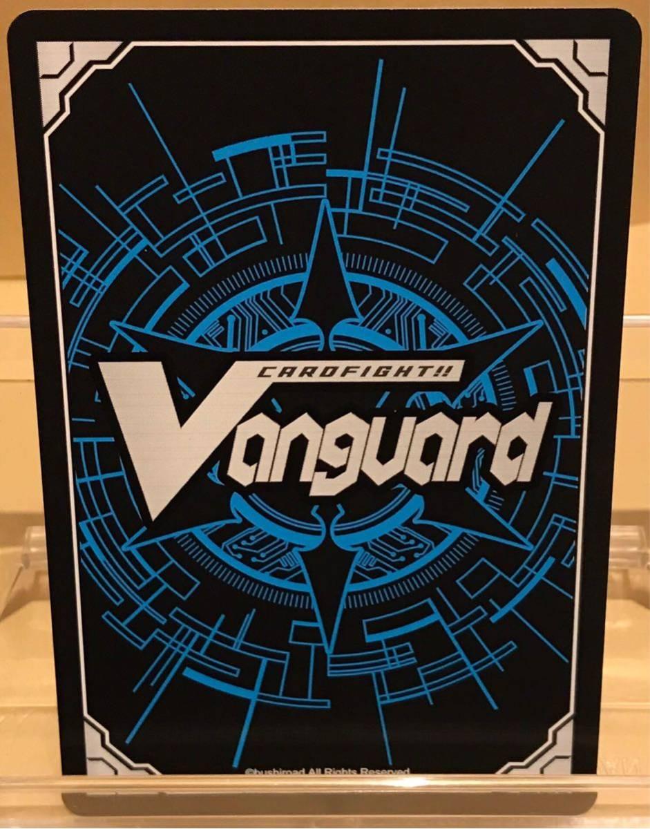 ヴァンガード ファントム・ブラスター・ドラゴン V-BT02/001 VR_画像2