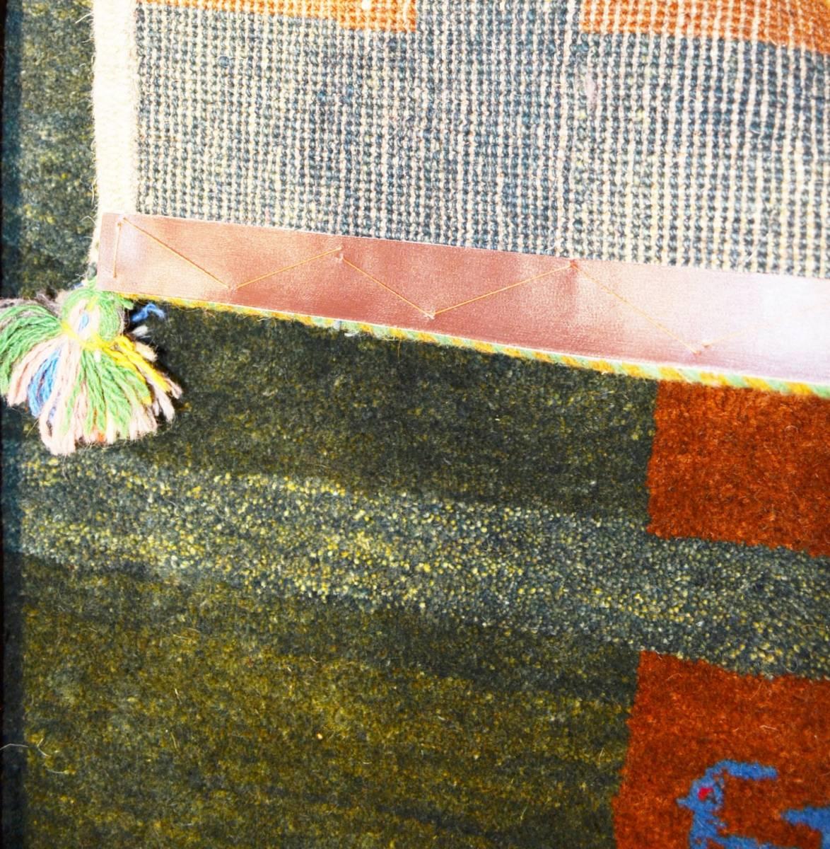 ◆ペルシャギャッベ◆手織り手紡ぎ◆GABBEHギャッベ◆カーペット◆イラン◆ペルシャ絨毯◆リビングサイズビッグ 148cmx198cm LV854_画像6