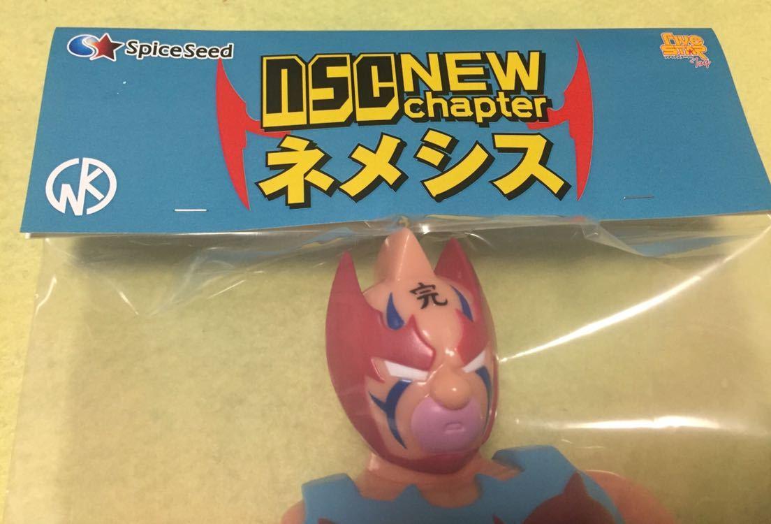 未開封新品 キン肉マン Spice Seed NSC NEW chapter ネメシス NEWカラーver. ファイブスタートイ スパイスシード フィギュア レア_画像3