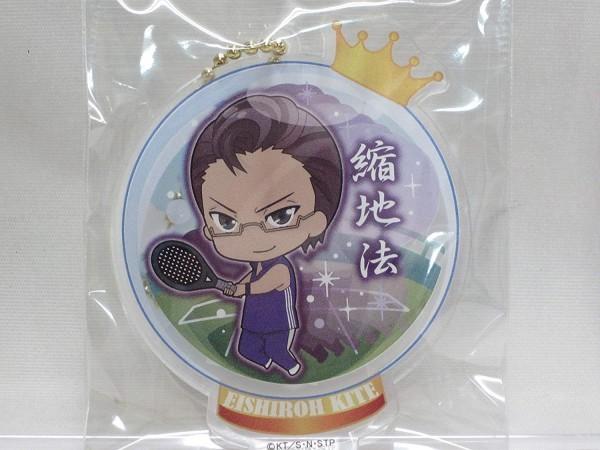 とじコレ アクリルキーチェーンVol.2 新テニスの王子様 木手永四郎