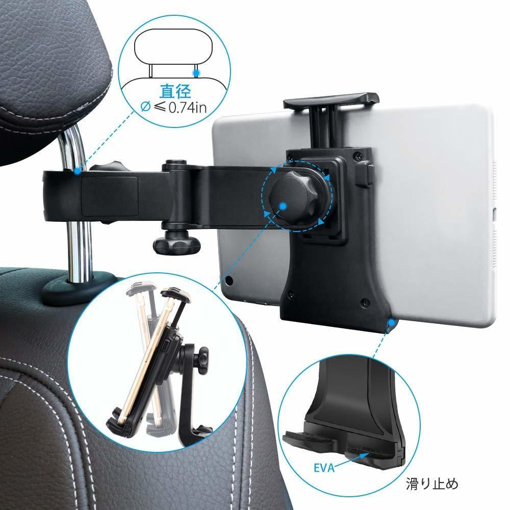 【新品 大人気】タブレットホルダー オーディオ 車載ホルダー 調節 360度回転式 車 タブレット スマホ 工具不要で取付可能 ポイント消化_画像5