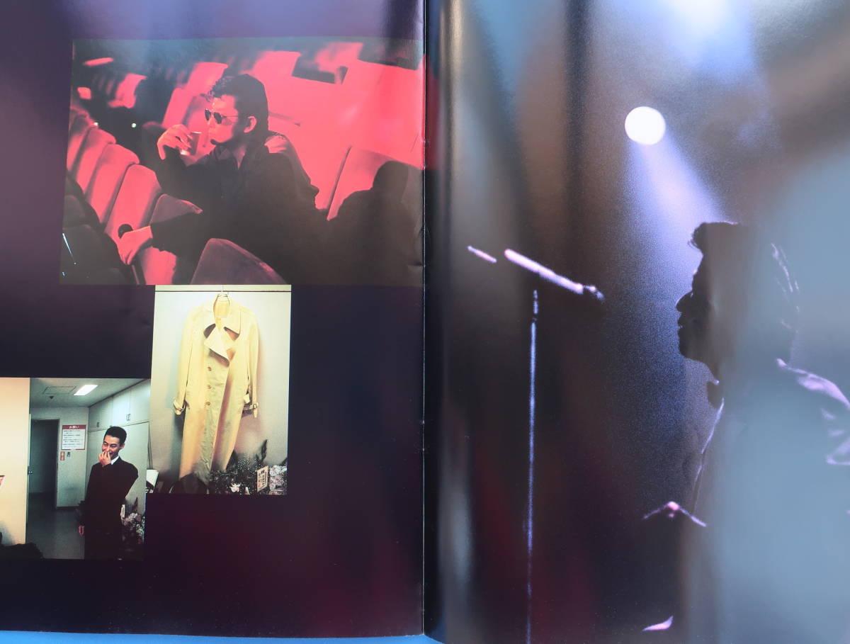 哀川翔 明日が好きさ! 1992年サマーコンサートライブツアーパンフレットプログラム/希少グッズ夏LIVEグラビア写真集一世風靡セピアとんぼ_画像4